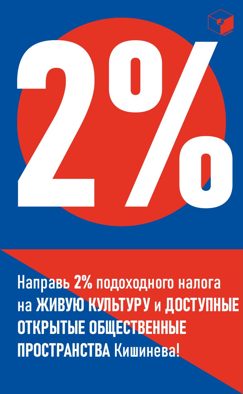 2_percent-02