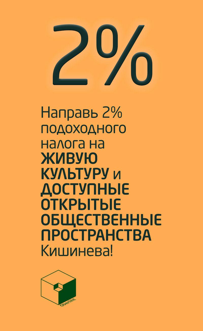 banner_2_ru_web_1300px